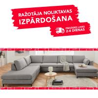 Dīvāns Troja (Stūra U veida)