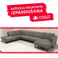 Dīvāns Mario (U veida)
