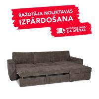 Dīvāns ELBA (Labais stūris, izvelkams)(Light Brown)
