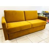 Dīvāns Elbeko (Izvelkams)