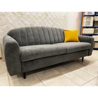 Dīvāns Cadillo (Divarpusvietīgs)
