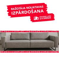Dīvāns Rein (Trīsvietīgs)