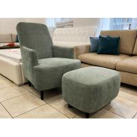 Krēsls Slope (Atpūtas krēsls + Pufs)
