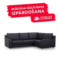 Dīvāns Merlin (Stūra)