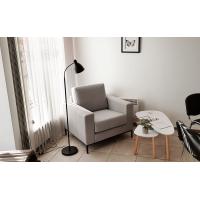 Krēsls Focus (Atpūtas)